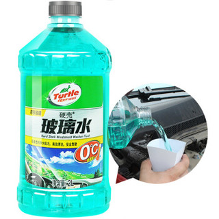 龟牌(Turtle Wax)G-4085DA 汽车硬壳玻璃水0℃挡风玻璃清洁剂清洗剂去油膜去污  2L2瓶装