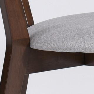 家逸 实木餐椅现代简约客厅椅子北欧靠背椅书桌椅 2把装