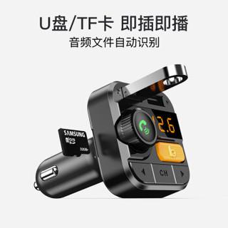 先科(SAST)车载mp3汽车蓝牙播放器充电器点烟器双USB一拖二FM发射器接收器U盘音乐免提电话智能快充 M82
