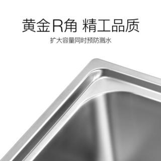 华帝 (VATTI) 304不锈钢水槽单槽 拉丝不锈钢洗菜盆 厨房水槽 厨房洗碗盆091100(500*400*220)