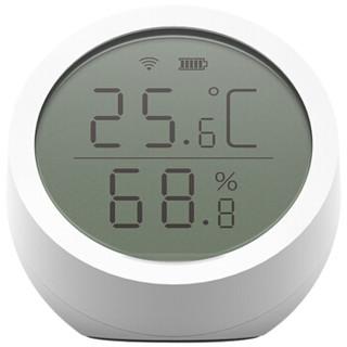 华为 HUAWEI 华为智选生态产品 豪恩智能安防家庭套装(多功能网关+人体传感器+门窗传感器+温湿度传感器)