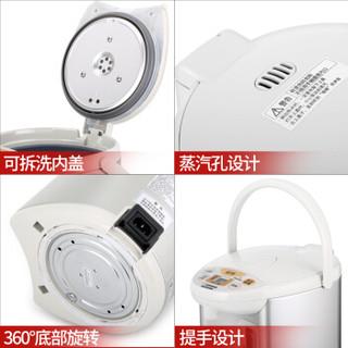 象印(ZOJIRUSHI) 电热水瓶4L微电脑五段控温多功能保温家用烧水壶 CD-WCH40C-SA