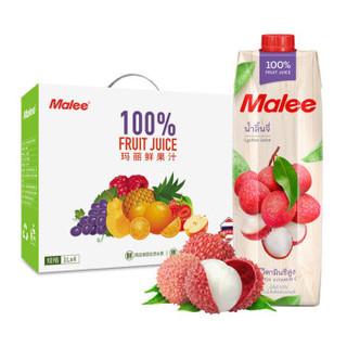 泰国原装进口 玛丽(Malee)100%果汁 荔枝汁饮料0脂肪1000ml*4瓶
