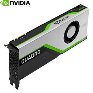 NVIDIA 英伟达 Quadro RTX5000 专业图形台式机独立专业显卡 (其他、16GB)