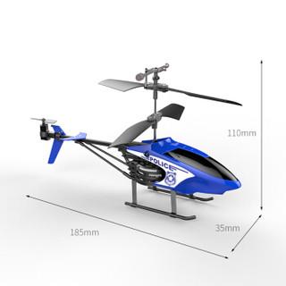 优迪耐摔直升机D15迷你遥控飞机2.5通道室内宠儿红外无线摇控小飞机飞行器航模型可充电儿童益智玩具男孩礼物