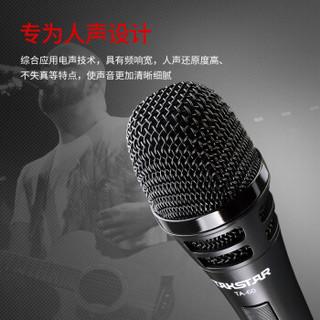 得胜(TAKSTAR)TA-60动圈麦克风 家庭ktv演唱DVD卡拉ok有线话筒会议演出专用