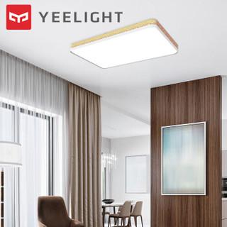 Yeelight 光茵吸顶灯 led长方形客厅吸顶 pro 96*64cm (2700-6500、90、遥控器)