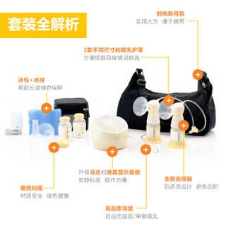 美德乐(Medela)吸奶器 电动双边吸奶器 智能静音母乳收集储奶高效泌乳(瑞士进口) 致韵蓝牙版