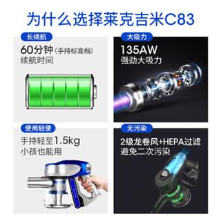 莱克吸尘器家用手持式数码电机大吸力无线吸尘器吉米酷洁C83