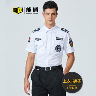 能盾夏季保安服套装工作服男衬衫上衣裤子物业制服BCY-X02白色套装XL/175