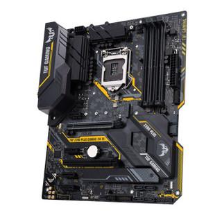 华硕 (ASUS)TUF Z390-PLUS GAMING (WI-FI)主板+英特尔(Intel)I5 9600K CPU处理器板U套装