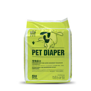 耐威克(Navarch) 宠物狗狗尿垫 吸水除臭狗尿片 尿不湿 S码-45*33cm 60片