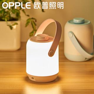 OPPLE/欧普照明 卧室床头台灯 22-PT-00667 樱花粉 1W