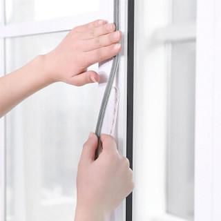 FOOJO门窗密封条 门窗门缝门底自粘型隔音条 窗户防风防撞条防尘密封条 10米装 3M背胶D型密封条9*5 灰色