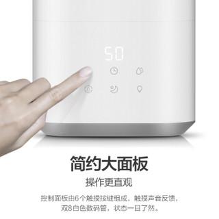 美的(Midea)加湿器 家用 5L大容量 上加水 智能恒湿 办公室 卧室香薰加湿器SC-3C50(内置小夜灯)
