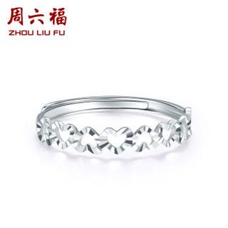 周六福 珠宝女款PT950白金心形活口铂金戒指 PT012943 约1.16g