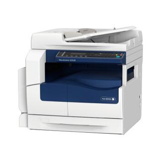 富士施乐(Fuji Xerox)DocuCentre S2520 NDA(配置第二纸盒)黑白激光复印机 含上门安装 上门售后