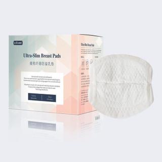 嫚熙(EMXEE) 防溢乳垫孕妇产后一次性防溢乳垫 MX-6001-B (1盒100片)