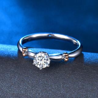 蓝色多瑙河 18K金双色金女款钻戒钻石戒指结婚钻戒婚戒蝴蝶结定制款 爱夏 HD056N