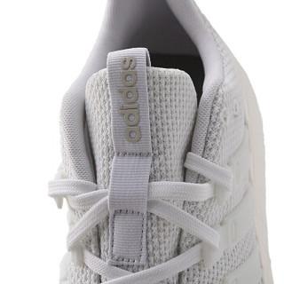 adidas 阿迪达斯 NEO 男子 运动休闲系列 QUESTAR FLOW 运动 休闲鞋 乳白色 F36256 40.5码 UK7码