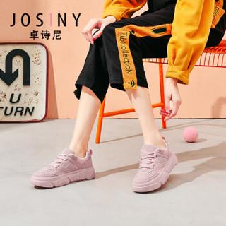 Josiny 卓诗尼 女中跟圆头深口复古交叉绑带反绒网红脏脏鞋J192D921J111 粉红色 36