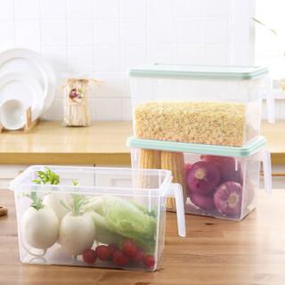 香柚小镇厨房冰箱收纳盒长方形抽屉式鸡蛋盒食品冷冻盒保鲜塑料储物盒 抹茶绿四只装(带把手)