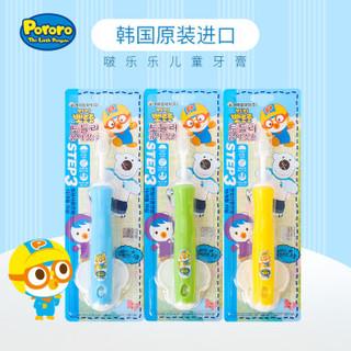 韩国啵乐乐(Pororo) 儿童宝宝婴幼儿软毛训练牙刷 3阶段15个月以上适用(黄蓝绿颜色随机)