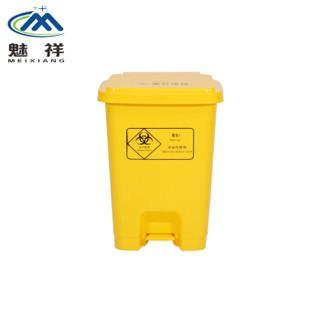 魅祥 MX-19 医疗垃圾桶 黄色脚踏加厚垃圾桶 诊所卫生院医用废物垃圾桶 30L脚踏  可定制