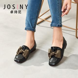 Josiny 卓诗尼 女低跟方头中口复古时装休闲平底乐福鞋J192D960J921 黑色 38