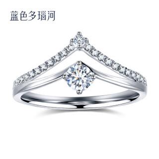 蓝色多瑙河 18K金女款钻戒群镶钻石戒指公主系列定制款 暮光 HD052N