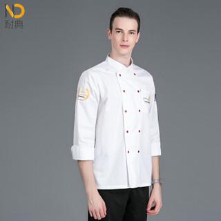 耐典 厨师工作服上衣棉男女同款长袖酒店食堂厨师长西餐厅后厨工装ND-LYDS8129-8136 白色 3XL