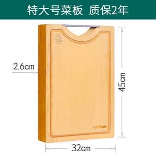 华帝 砧板 大号菜板 加大竹菜板 家用案板和面板切菜板45*32*2.6cm