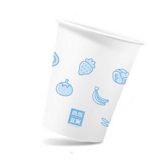 尚岛宜家 400只245ml 量贩装 杯子 一次性纸杯家用商务加厚