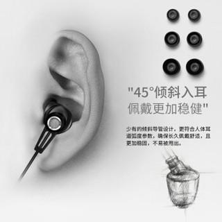 梵帝西诺 原装入耳式手机耳机有线控带麦 吃鸡电脑游戏HiFi耳机重低音降噪魔音耳塞 苹果耳麦华为小米 S5黑色
