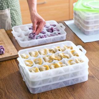 香柚小镇速冻饺子盒馄饨盒冰箱保鲜收纳盒饺子托盘分格18格4层装 绿色