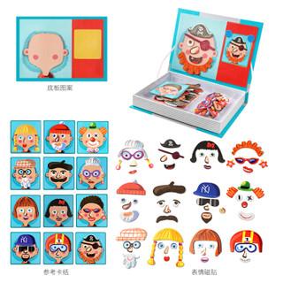 亲子企鹅 百变表情磁性拼图 儿童早教拼接图卡玩具 男女孩幼儿宝宝拼拼乐故事册盒装磁力贴画本