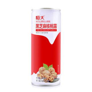 恒大 黑芝麻核桃露 复合植物蛋白饮料 240ml*20罐整箱