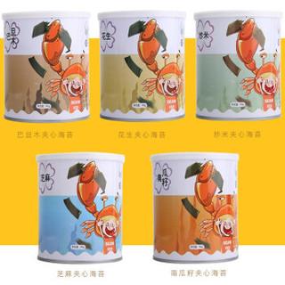藤壶岛 休闲零食 夹心海苔坚果炒货 40g/桶(炒米)