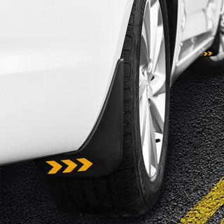 博尔改 起亚K5挡泥板 带警示反光标款 挡泥皮汽车前后轮挡泥板 改装起亚K5专用
