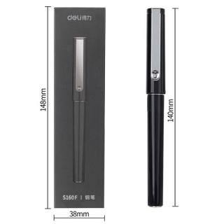 得力(deli)沉稳办公系列F尖/明尖钢笔墨水笔 黑DL-S160F