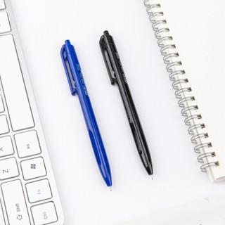得力(deli)0.7mm英文专用低粘度圆珠笔 迷你头中油笔侧按款36支/盒DL-S304蓝
