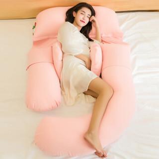 小西米木 孕妇枕头u型枕多功能护腰侧睡枕睡觉侧卧枕孕期托腹抱枕 纯棉粉色