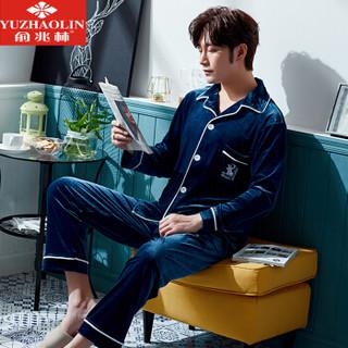 俞兆林男士睡衣春季开衫长袖2019新品家居服金丝绒睡衣男大码套装 男灰蓝 XL