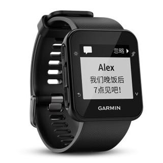 佳明(GARMIN)Forerunner35 炫黑 手表 GPS智能手表 户外男女跑步腕表 实时心率表 防水通知运动表