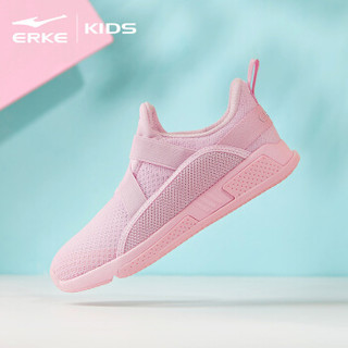 鸿星尔克(ERKE)女童鞋儿童运动鞋大童魔术贴透气跑鞋休闲鞋 64119120070 粉红 33码