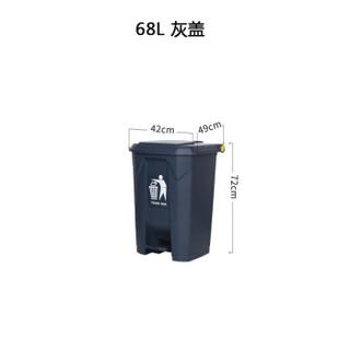 魅祥 MX-18 脚踏塑料垃圾桶 工业商用垃圾桶 环保垃圾桶 商场脚踩垃圾箱 灰桶灰盖68L 可定制