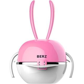 贝氏 BERZ 儿童餐具婴儿辅食碗 儿童碗便携5件套 304不锈钢碗叉勺宝宝餐具套装 彩虹兔粉色升级版