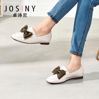 Josiny 卓诗尼 女低跟方头中口复古时装休闲平底乐福鞋J192D960J921 米白色 37