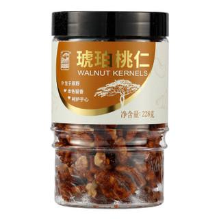阿甘正馔 琥珀核桃仁坚果特产休闲零食核桃肉228g/罐