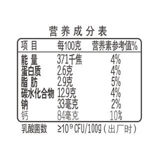简爱(simplelove)香蕉滑滑·酸牛奶 100g*3盒(2件起购)